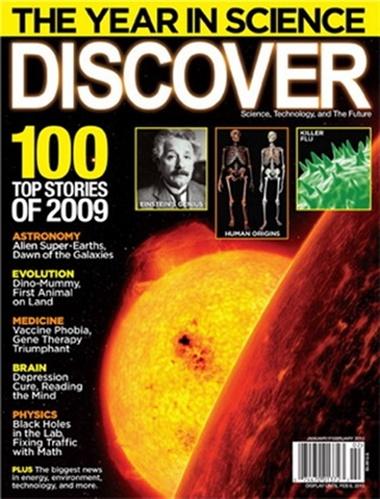 Discover kansi
