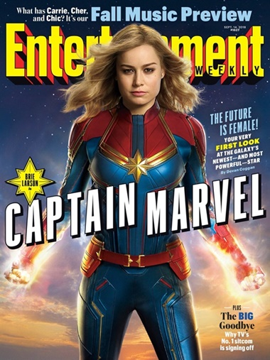 Entertainment Weekly (US Edition) kansi