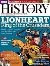 BBC History kansi