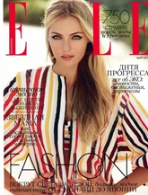 Elle (Russian Edition) kansi