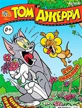 Tom & Jerry (rus) kansi