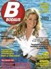 bodaus-4-2010-80.jpg