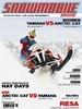 snowmobile-5-2014.jpg