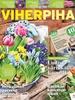viherpiha-4-2014.jpg