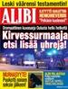 Alibi kansi