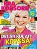 Bra Korsord (ruotsi) kansi