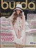 Burda Style (russisch) kansi