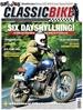 Classic Bike (se) (ruotsi) kansi