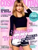 Cosmopolitan (spanish Edition) kansi