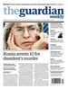 The Guardian Weekly kansi