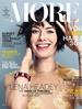 More Magazine kansi