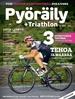 Pyöräily+Triathlon kansi