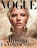 Vogue (russian Edition) kansi