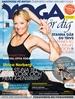 Yoga för dig (ruotsi) kansi
