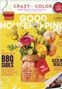 Good Housekeeping (USA) kansi 2019 7